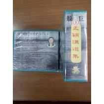 孟穎講道集(一) 國粵語 CD 16片 (R17-2)