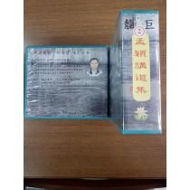 孟穎講道集(二) 國粵語 CD 16片 (R18-2)